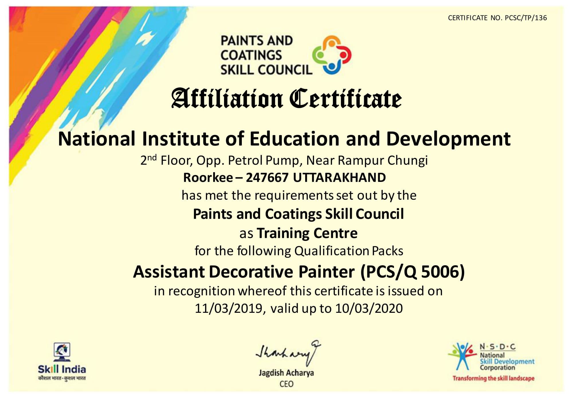 PCSC Affiliation Certificate