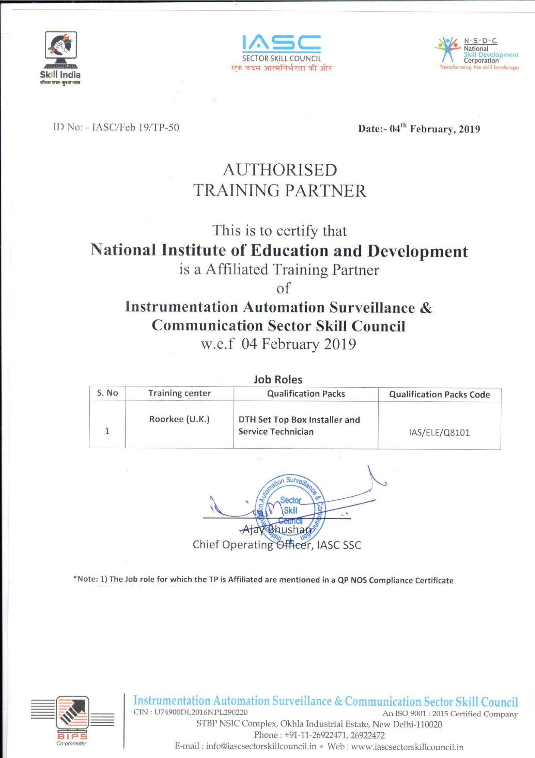 IASC Certificate